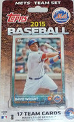 Excell Marketing 2015 Topps MLB Team Set - New York Mets