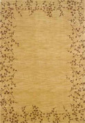 "Allure Collection Woven Rug (#004F1) 1'11 X 3'3 ALLURE 004F1 BEIGE 1'11"" X 3'3"" RECTANGLE"
