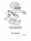 Power House Prowler Parts Manual