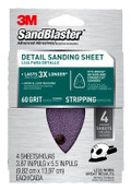 "3M SandBlaster Mouse/Corner Cat Sandpaper Sheets 9670SB-ES, 3.87"" x 5.5"" 60 Grit, 4 Each - 5 Pack"