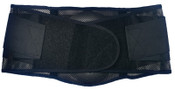 Ergodyne ProFlex 1051 Mesh Back Supports, Small, Black, 6/CA, #20183