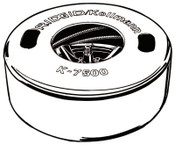Ridge Tool Company Drain Cleaner Accessories, Drum, A-75, 1 EA, #60047R
