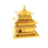 Metal Earth Kinkaku-ji Gold 3D Metal  Model + Tweezer  010909