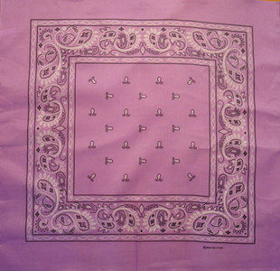 Lavender Paisley Bandana  Pack of 6 - FREE Shipping!
