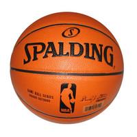 Dennis Rodman Autographed I/O Basketball (Pre-Order)