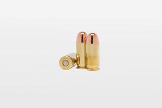 CASE: 45 ACP 230GR FMJ