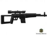 CombatBrick SVD - Russian Dragunov Sniper Rifle