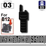 Walkie-Talkie (SG100)