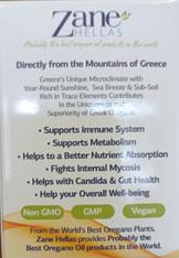 Greek Oregano Oil 190mg , 164mg Carvacol