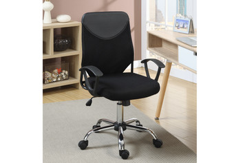 OFFICE MANAGER CHAIR BLACK
