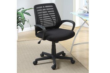 OFFICE CHAIR, CLASSIC BLACK
