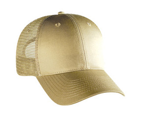 Khaki Low profile Trucker Hat mesh hat snap back hat