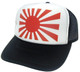 Japan Flag Hat, Trucker Hat, Mesh Hat, Snap Back Hat