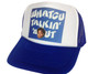 Whatcu Talkin' Bout, Trucker Hat, Mesh Hat, Snap Back Hat, Trucker Hats