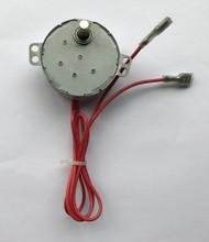 Flame Motor - 10101200B