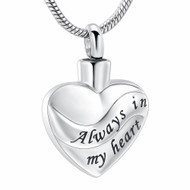 Always in My Heart Swirl Memorial Pendant