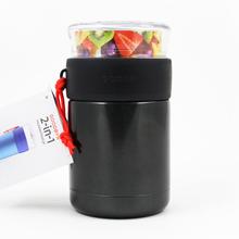 Goodbyn Duo 2-in-1 Insulated Food Jar (705ml) - Black