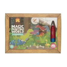 Tiger Tribe Magic Painting World - Dinosaurs