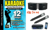 VocoPro TableOke Mxer and Wireless Microphone Bluetooth System with the VocoPro VP-400 Powered 400 watt Speakers with 12 Song All Star Karaoke Gift Card - you get to download 12 songs of your choice from our large download selections