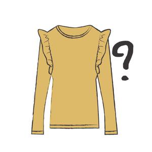 Creamie | Mystery LS T-shirt | 24m