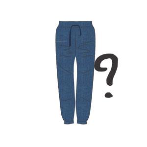 Me Too | Boy Mystery Sweat Pants | 4Y