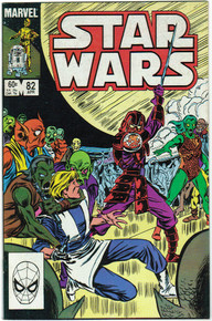 Star Wars #82 VF Front Cover