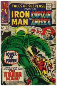 Tales of Suspense #93 VF Front Cover