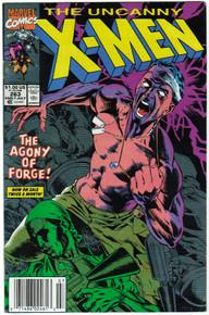 Uncanny X-Men #263 VF Front Cover