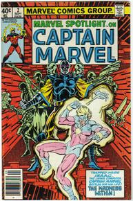 Marvel Spotlight Vol. 2 #2 VF Front Cover