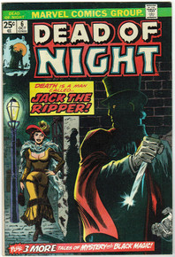 Dead of Night #6 FN Front Cover