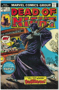 Dead of Night #9 VF Front Cover