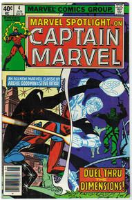 Marvel Spotlight #4 Vol. 2 VF/NM Front Cover