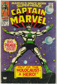 Captain Marvel #1 GD Front Cover