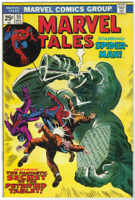 Marvel Tales #55 FN Front Cover