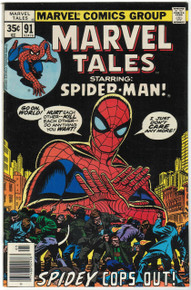 Marvel Tales #91 VF Front Cover