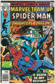 Marvel Team Up #64 VF/NM Front Cover