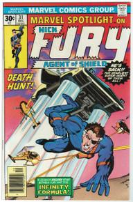 Marvel Spotlight #31 VF Front Cover