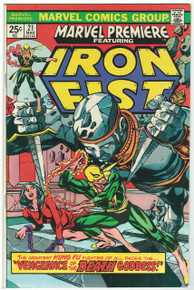 Marvel Premiere #21 VF/NM Front Cover