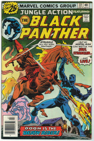 Jungle Action #22 VF Front Cover