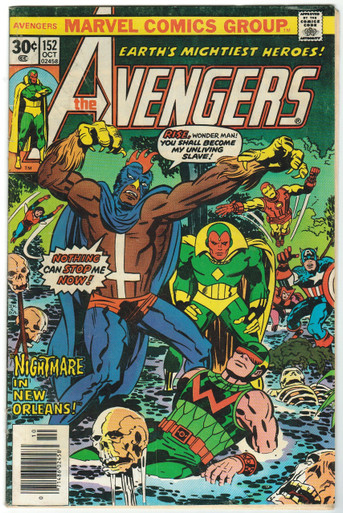 Avengers #152 VG Front Cover
