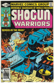 Shogun Warriors #13 VF Front Cover