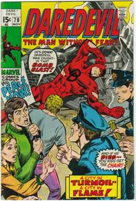 Daredevil #70 F