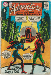Adventure Comics #374 GD Front Cover