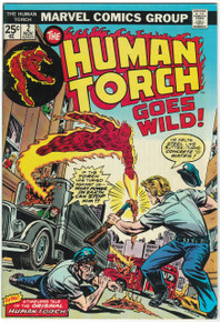 Human Torch #2 VF Front Cover
