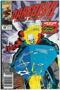 Daredevil #295 VF/NM Front Cover