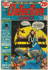 Detective Comics #427 GD Front Cover