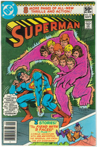 Superman #351 VG/FN Front Cover