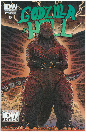 Godzilla In Hell #1 NM SDCC 15 Variant Front Cover