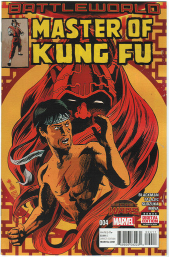 Master of Kung Fu #4 NM Front Cover
