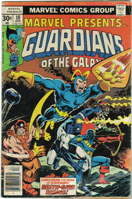 Marvel Presents: Guardians of the Galaxy #10 GD